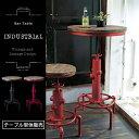 バーテーブル 高さ84〜100cm ハイテーブル リフトテーブル ラウンドテーブル カウンターテーブル テーブル 机 高さ調整 丸型 円形 ブルックリン アンティーク KNT-A801
