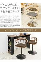 ダイニングチェアカウンターチェアバーチェアチェアー回転椅子腰掛椅子玄関椅子食卓椅子椅子いす足置き昇降北欧モダンデザインKNC-J1853
