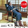 スーパーソフトレザー高座椅子 日本製座椅子 高座椅子 リクライニングチェア フロアチェア ローチェア 椅子 いす 肘付き ハイバック レバー式13段階リクライニング ウレタン リビング シンプル デザイン YS-1800HR