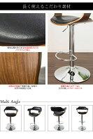 Graciaグラシアバイキャスト加工バーチェアカウンターチェア座面高さ調整回転式飲食店バーチェアーモダンレザー合成皮革PUキッチン椅子いす足置きスタイリッシュブラックKNC-J1080