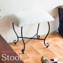 スツール 高さ45cm エントランスチェア ドレッサー 腰掛椅子 椅子 いす チェアー 座り心地 アジャスター リビング カフェ 玄関 キッチン スパニッシュ テイスト 可愛い お姫様 姫系 DS-H3271S