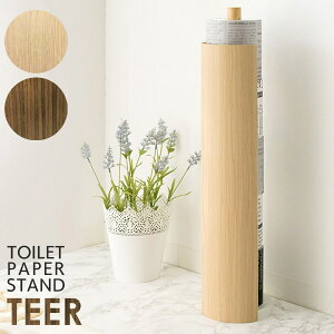 トイレットペーパースタンド ペーパースタンド ペーパーストッカー トイレ収納 収納 サニタリー 省スペース コンパクト 木目柄 シンプル モダン 北欧 ブラウン ナチュラル TP-300M