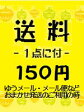 【中古】直感ヒトフデ 任天堂   [Nintendo DS]