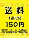 Imgrc0063206131