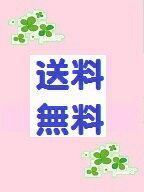【中古】美丘 初版【石田衣良】【角川文庫 文庫小説 メール便送料無料】
