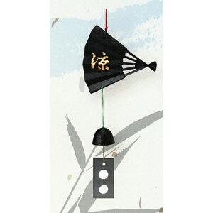 دقات الرياح ■ دقات الرياح على شكل مروحة ■ صندوق من ورق الحديد [Takaoka copperware] بمعنى Sensu