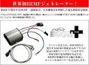 【激安特価】 5ZIGEN ProRacer ECON+(イーコンプラス) 当店在...