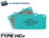 プロジェクトミュー TYPE-HC+前後set ユーノスロードスター NCEC  【FR45656】  (Projectμ ブレーキパッド)