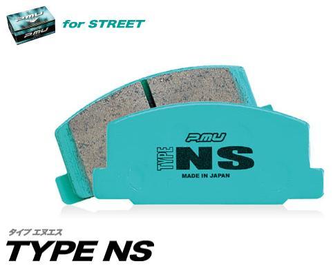 プロジェクトミュー TYPE-NS前後set ミラ L502S (Moderno-TX/CX)ABS付 他 (Projec...