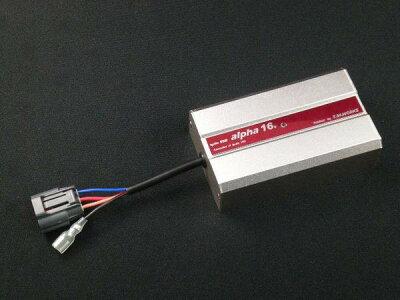 点火コイルへの入力電圧を16Vまでブーストアップ!TMワークス Ignite VSD alpha 16V ハーネスセ...