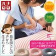 【17%OFF】さんさんまくら 授乳クッション カバー付 ビーズクッション 補充 ビーズクッション   抱き枕 授乳クッション 日本製 職人の手仕事【送料無料】