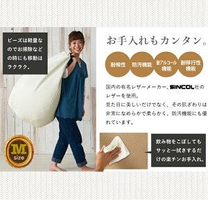【モニター価格】ビーズバッククッションMサイズ