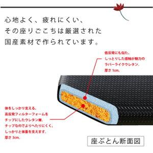 hanaloloPlusレザー座ぶとん国産レザー【RCP】
