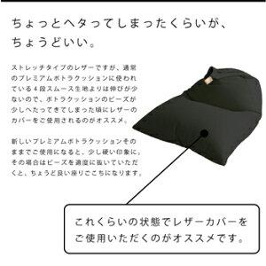hanaloloPlusプレミアムポトラクッションレザーカバー国産ストレッチレザー【RCP】