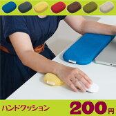 【工場直販】ハンドクッション 高反発 低反発 かわいい リストレスト マウスパッド パソコン マウス 日本産