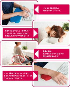 オフィスクッションセットリストレストお昼寝枕マウスパッド低反発パソコンキーボード日本産