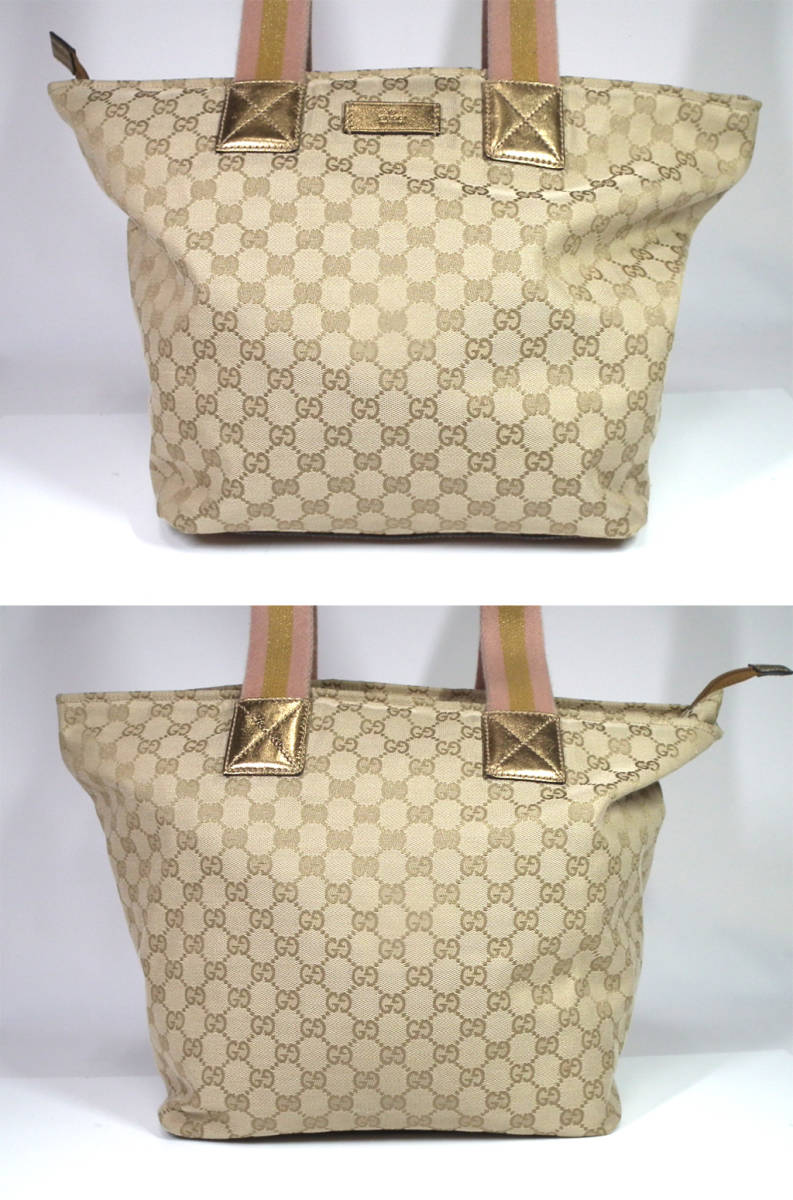 d1d9d60fe08 Gucci tote bag GG canvas shoulder 131231 beige zipper trapezoid handbag Pat  2 2 of 9 ...