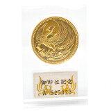 天皇陛下御即位記念 10万円金貨 平成2年(H2) 純金 K24 約30g【中古】