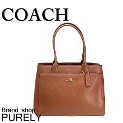 558e5a96279d サッチェル - カワイイCOACH(コーチ)探すなら|I LOVE COACH.net