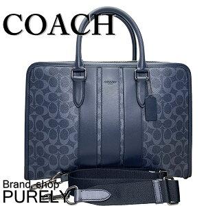 d890d663931f コーチ(COACH) リクルート・ビジネスバッグ   通販・人気ランキング ...