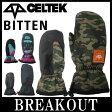 15-16 CELTEK / セルテック BITTEN ミトン グローブ 手袋 メンズ スノーボード 型落ち
