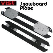 SNOWBOARDPLATE ビストプレート スノーボード