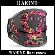 ハーネス DAKINE/ダカイン WAHINE ワヒネ カイトボード ウィンドサーフィン用 ウエストタイプ レディース