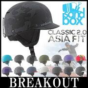 サンドボックスヘルメット アジアン フィット クラシック プロテクター スノーボード スケート レディース