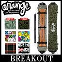 ORANGE / オレンジ SOLE COVER ソールカバ...