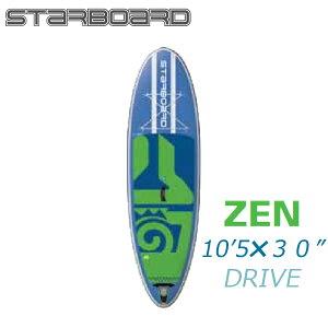 2017STARBOARD10'5X30X4.75DRIVEZEN/スターボードドライブゼンインフレータブルパドルボードSUPサップ