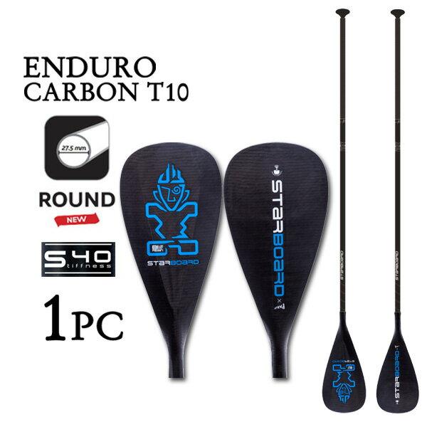 2018 STARBOARD ENDURO 2.0 CARBON T10 WITH ROUND HYBRID CARBON S40 スターボード エンデューロ 1ピース パドルボード SUP サップ
