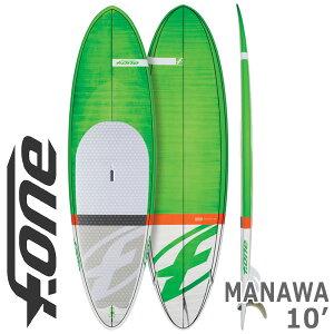 スタンドアップパドルボードSUPF-ONE/エフワンMANAWA10'0×33176L