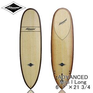サーフボードアドバンス/ADVANCEDミニロング6'7サーフボード