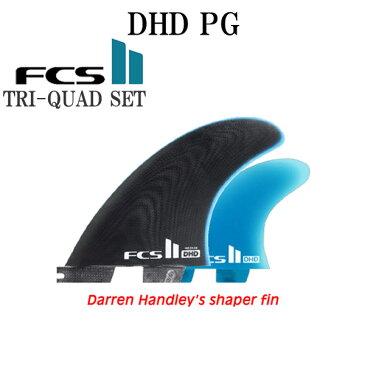 即出荷 FCS2 DHD PG TRI-QUAD FIN MEDIUM / FCSII エフシーエス2 フィン ダレンハンドレー トライクアッドフィン サーフボード サーフィン ショート