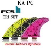 FCS2フィンコローへアンディーノKOLOHEANDINOPERFORMANCECORETRIFINSMALLMIDIUMKA/エフシーエスツートライフィンサーフボードサーフィン