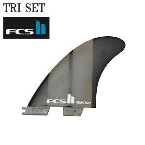 FCS2フィンリアクターREACTORNEOGLASSTHRUSTERTRIFINMIDIUM/エフシーエス2トライフィンサーフボードサーフィンショート