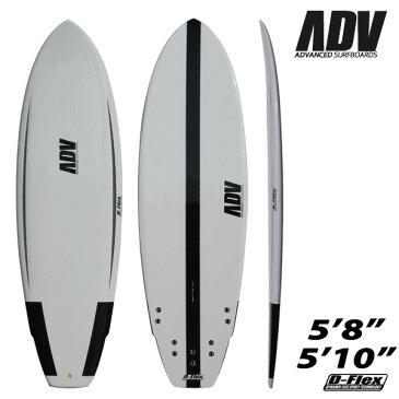 サーフボード ショート アドバンス / ADVANCED SK8-3 / スケート3 5'8 5'10 サーフィン 営業所止め 送料無料
