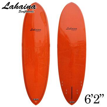 サーフボード ラハイナ/LAHAINA 6'2 L17 ミッドレングス 営業所止め 送料無料