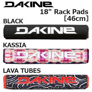DAKINERackPad/ダカインサーフボードキャリアラックパッド2個1セットサーフィンカー用品サーフボードAG237970