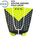 即出荷 FCS デッキパッド KOLOHE ANDINO ATHLETE SERIES POLA GROM DECK PAD / エフシーエス サーフボード サーフィン ショート 1