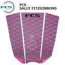 【楽天市場】即出荷 FCS デッキパッド SALLY FITZGIBBONS ATHLETE SERIES DECK PAD / エフシーエス サーフボード サーフィン ショート:BREAKOUT
