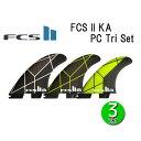 【楽天市場】即出荷 FCS2 フィン コロへアンディーノ KOLOHE ANDINO PERFORMANCE CORE TRI FIN S M KA エフシーエス2 トライ ショート サーフボード サーフィン:BREAKOUT