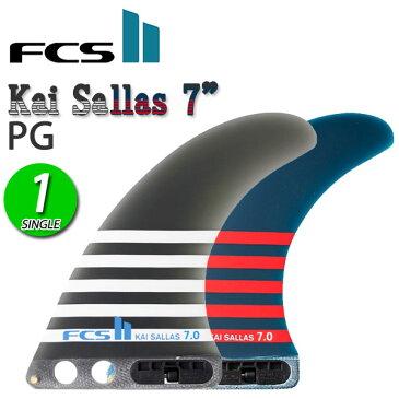 即出荷 FCS2 Kai Sallas 7