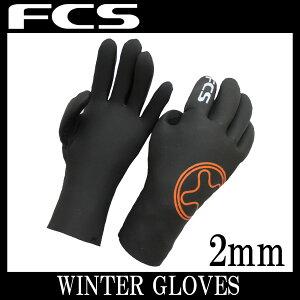 FCSエフシーエスサーフグローブ2mmWINTERGLOVES冬用ネコポス送料無料