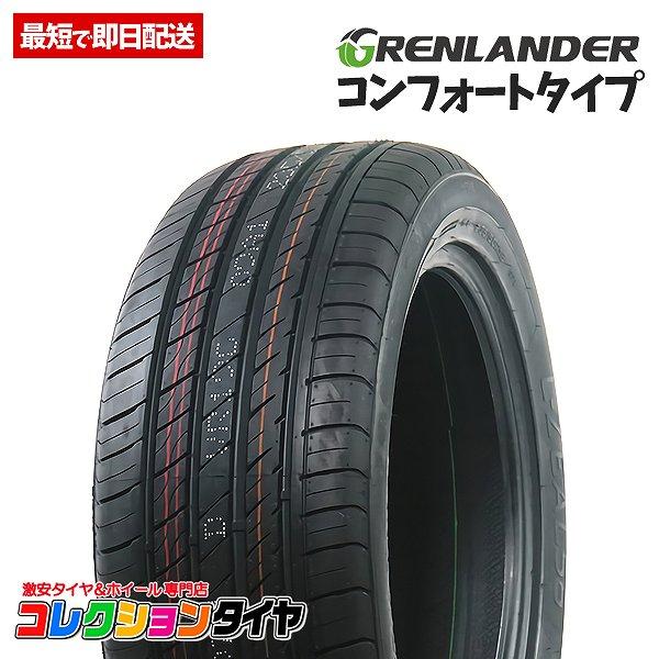 タイヤ・ホイール, サマータイヤ 102510 26530R22 437,420(GRENLANDER)L-ZEAL56