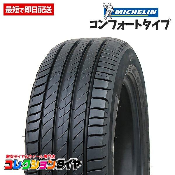 タイヤ・ホイール, サマータイヤ  19565R15 434,320(MICHELIN) 4 PRIMACY4