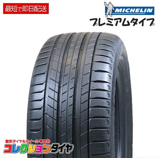 タイヤ, サマータイヤ  4 26550R19 4120,300(MICHELIN)Latitude Sport 3 N0