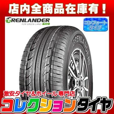 タイヤサマータイヤ155/65R14グリンランダー(GRENLANDER)L-GRIP16155/65-14新品