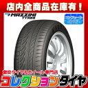 タイヤサマータイヤ195/55R16マジーニ(MAZZINI...