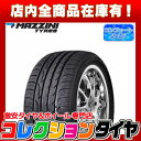 サマータイヤ225/35R20マジーニ(MAZZINI)ECO606225/35-20新品 4本セット